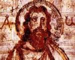 ancient Jesus picture