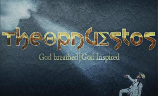 Theopneustos: How Scriptural Understanding InfluencesApplication