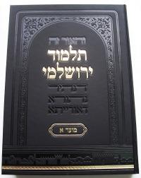 Talmud1.jpg